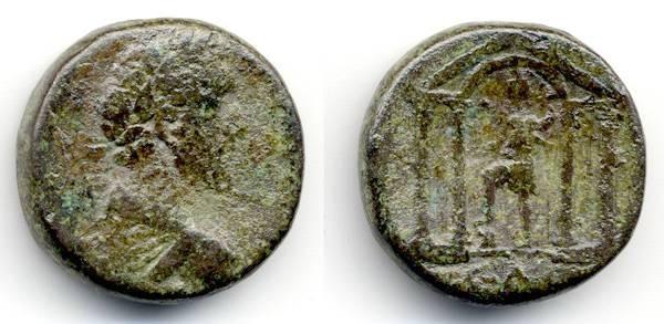 Ancient Coins - Aelia Capitolina, Scarce Type Antoninus Pius, AVF