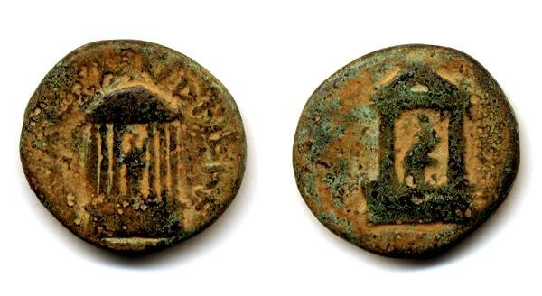 Ancient Coins - Poppaea and Claudia of Nero, RARE Caesarea Paneas by Agrippa II, Only coin of Claudia