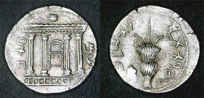 Ancient Coins - Bar Kochba Sela Tetradrachm, Nice EF - FULL TEMPLE, 2nd Jewish Revolt 134/135 C.E.