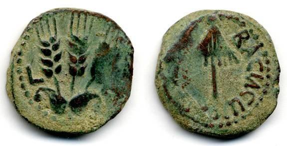 Ancient Coins - Agrippa I Prutah, VF,  41/42 C.E.