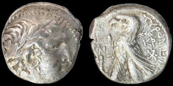Ancient Coins - FULL AR Shekel of Tyre, Very Fine, VERY SCARCE Crucifixion year, 33/34 C.E.