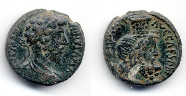 Ancient Coins - Caesarea, Marcus Aurelius, AE 25 VF+/AEF
