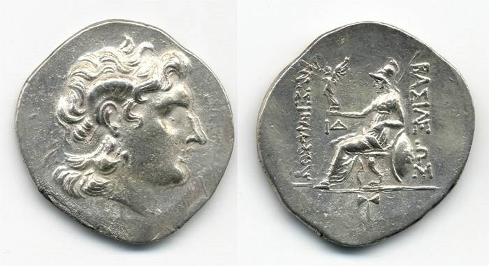 Ancient Coins - Lysimachos Tetradrachm, Near EF