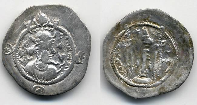 Ancient Coins - Kavad I, Sassanian Dirhem, AVF, 499 - 531 C.E.
