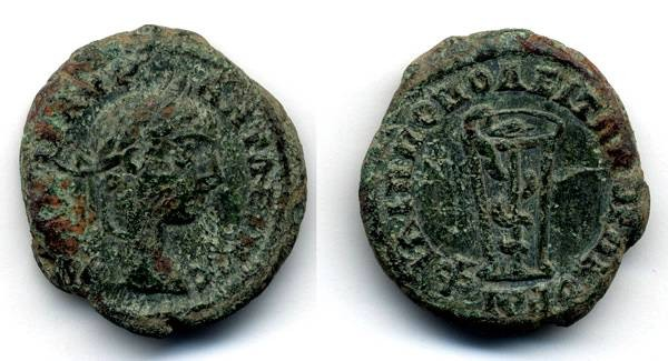 """Ancient Coins - Elagabalus, Scarce """"snake entwined in tripod"""", AVF, ex. Dr. Henry Lindgren collection"""