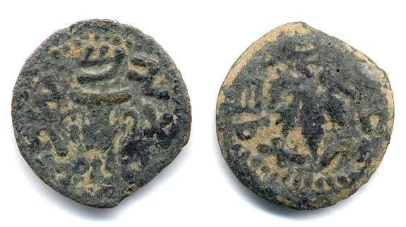 Ancient Coins - First Revolt Jewish War- Year Two, AVF, Good Centering 67/68 C.E.