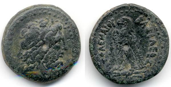 Ancient Coins - Ptolemy II Philadelphus AE 19, VF, 285-246 B.C.E. Tyre Mint