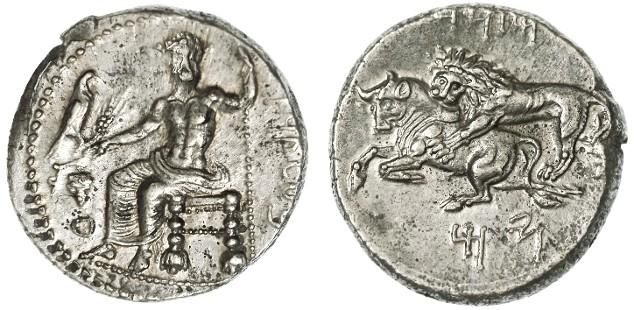 Ancient Coins - Mazaios AR Stater, Tarsos, Cilicia, Good AEF,  361 - 334 B.C.E.