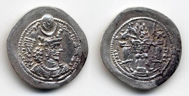 Ancient Coins - Barham Gur, Varhran V, VF+, 420-439 C.E.  Sassanian Drachm