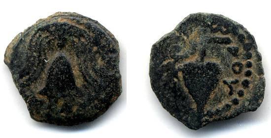 "Ancient Coins - Herod Archelaus ""Grapes"" Prutah"
