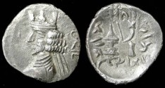 Ancient Coins - Persis, Artaxerxes II ( Ardeshir II ) AR Hemidrachm, Nice VF+, Circa. 50 C.E.