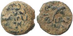 Ancient Coins - Antonius Felix Procurator under Claudius AE Prutah, Very Fine, 54 C.E.