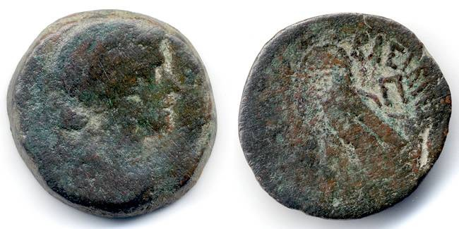 Ancient Coins - Cleopatra VII, 80 Drachmae, SCARCE, Pleasant AF, 51 - 30 B.C.E.