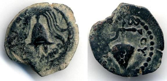 Ancient Coins - Herod Archelaus VF Grapes Prutah, 4 B.C.E - 6 C.E., bold  helmet