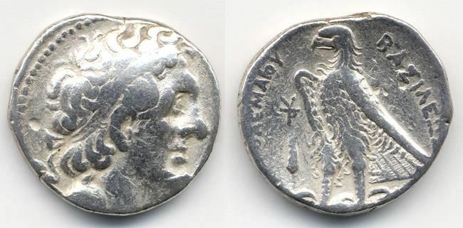 Ancient Coins - Ptolemy II Philadelphus Tetradrachm, VF, Tyre mint, 266/265 B.C.E.