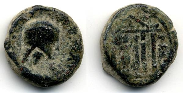 Ancient Coins - Sebaste, Scarce coin of Julia Maesa with countermark, F/F+, AE 22