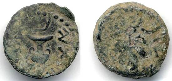 Ancient Coins - First Jewish Revolt against Rome, Year Two Prutah 67/68 C.E., AVF
