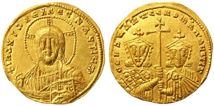 Ancient Coins - Constantine VII with Romanus II AV Gold Solidus, Near Extremely Fine, 945 - 959 C.E.
