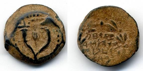 Ancient Coins - John Hyrcanus 135 - 104 B.C.E.,VF+/VF, Hasmonean Prutah