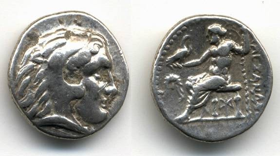 Ancient Coins - Alexander the Great  AR Drachm, VF/VF+, Miletus Mint