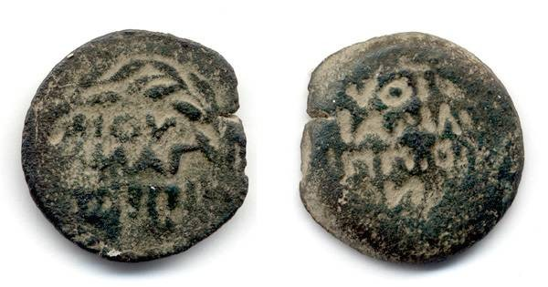 Ancient Coins - Antonius Felix under Claudius, Spectacular FULL BROCKAGE prutah, JP Fontanille Collection
