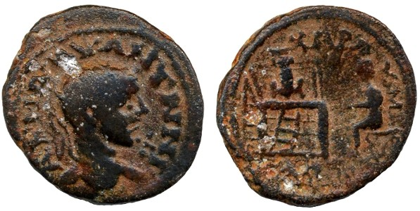 Ancient Coins - Charach Moba Elagabalus AE21, F+/VF, EXTREMELY RARE and one of the Best!, 218 - 222 C.E.
