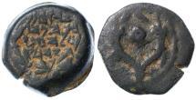 Ancient Coins - Judaea, John Hyrcanus AE Prutah, VF/AVF, Complete inscription, 135 - 104 B.C.E.