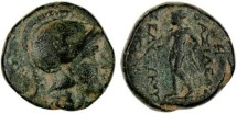 Ancient Coins - Seleukos II AE, Nice VF, Scarce Early Seleucid Type, Beautiful natural patina, 246 - 226 B.C.E.