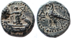 Ancient Coins - Sidon, Phoenicia AE, Extremely RARE, Nearly As Struck!  see notes, 44/45 C.E.
