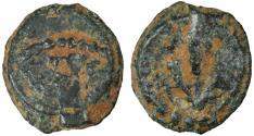 Ancient Coins - Mattathias Antigonus AE Prutah, Fine, 40 - 37 B.C.E.