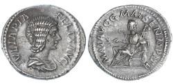 Ancient Coins - Julia Domna AR Denarius, RARE VF+, 211 - 217 C.E.