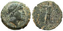 Ancient Coins - Alexander Balas AE, VERY RARE!, Gaza Mint, 150 - 145 B.C.E.