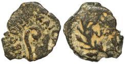 Ancient Coins - Pontius Pilate prefect under Tiberius AE Prutah, 30/31 C.E.