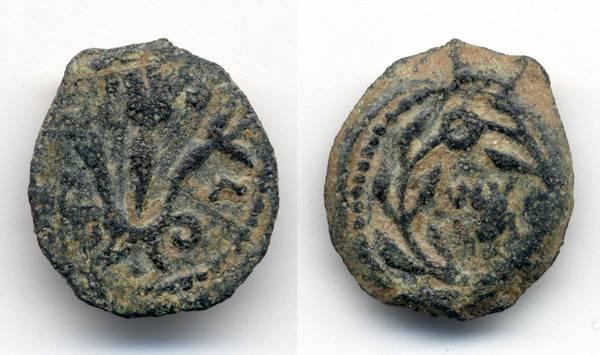 Ancient Coins - Valerius Gratus Prefect under Tiberius SCARCE Lilies