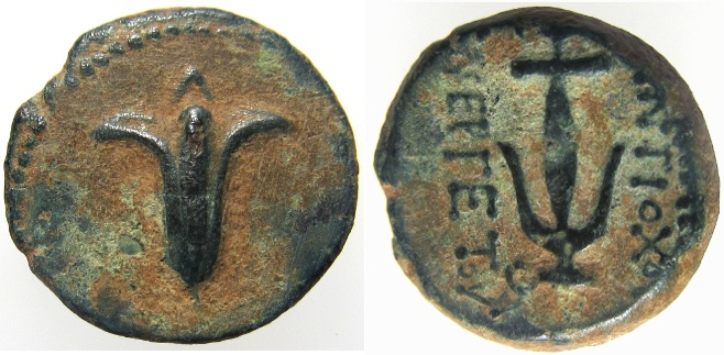 "Ancient Coins - John Hyrcanus for Antiochos VII AE ""Lily"" Prutah, Choice AEF, Jerusalem mint, 132-130 B.C.E."