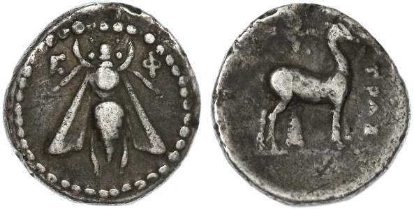 "Ancient Coins - Ephesos, Ionia AR ""Bee"" Drachm, AVF, 202 -133 B.C.E."