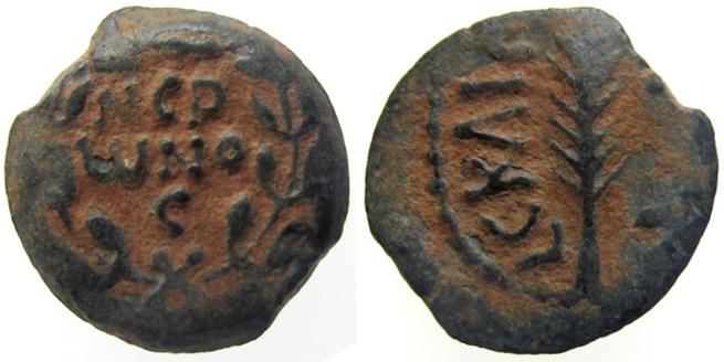 Ancient Coins - Porcius Festus Procurator under Nero AE Prutah, GVF, 58/59 C.E.