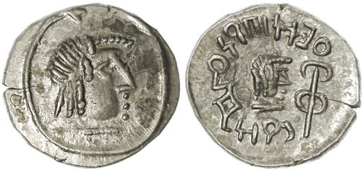 Ancient Coins - Himyarites AR Unit, SCARCE Extremely Fine, Amdan Bayyin Yanuf, mid 1st - mid 2nd Century C.E.