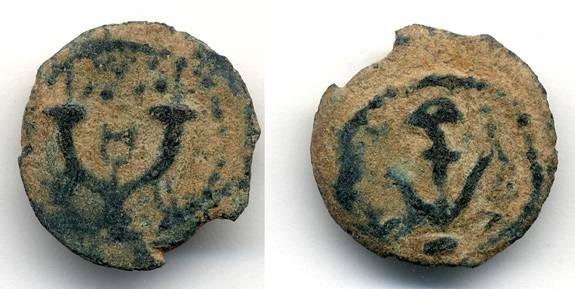Ancient Coins - Herod the Great Prutah, AVF, nice desert patina