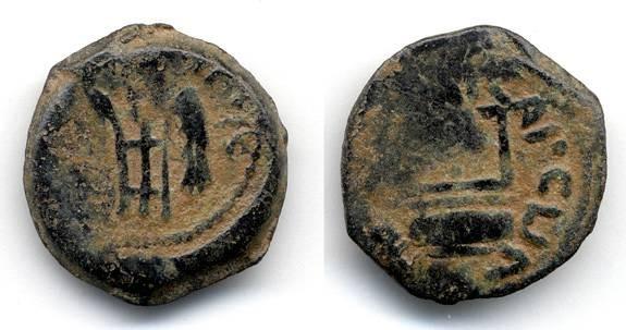Ancient Coins - Pontius Pilate Prefect under Tiberius, VF, Simpulum