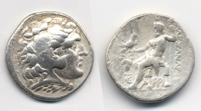 "Ancient Coins - Alexander the Great ""Grapes"" Tetradrachm"
