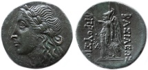 Ancient Coins - Prusias I AE, Bithynian Kingdom, Very Scarce, Extremely Fine, 228 - 183 B.C.E.