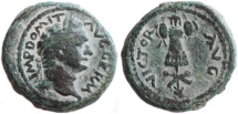 Ancient Coins - Domitian, Caesarea Maritima, Judaea Capta AE, Very Fine, 92/93 C.E.