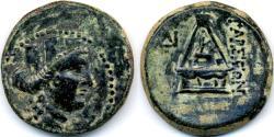 Ancient Coins - Tarsos, Cilicia AE22, VF+, 1st Century B.C.E.
