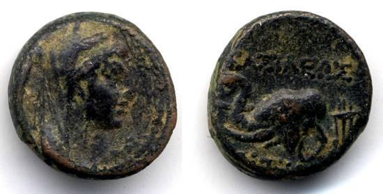 Ancient Coins - Antiochus IV Epiphanes AE 14, Elephant
