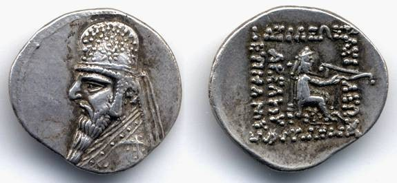 Ancient Coins - Mithridates II Early Parthian Drachm with helmet, Good VF, BOLD Strike
