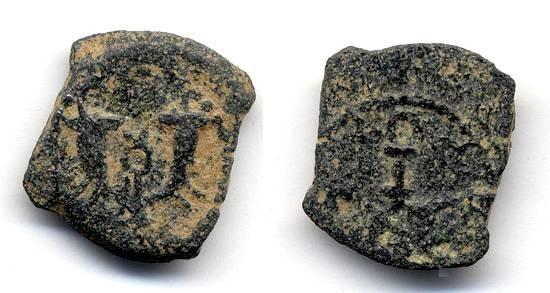 Ancient Coins - Herod the Great Prutah, VF, Hendin 500