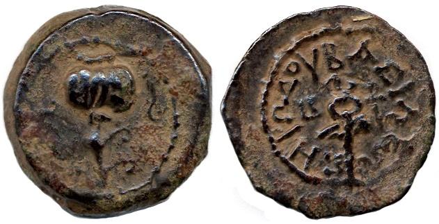 Ancient Coins - Herod the Great Double AE Prutah, Scarce CHOICE AEF, Circa. 37 B.C.E.