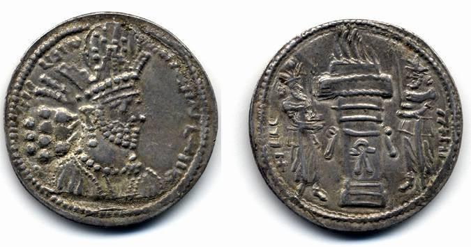 Ancient Coins - Shapur II, AEF/EF Supersharp Fire Attendants, AR 309 - 379 C.E.