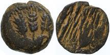 Ancient Coins - Agrippa AE Prutah, VF, RARE & UNUSUAL see notes, 41/42 C.E.